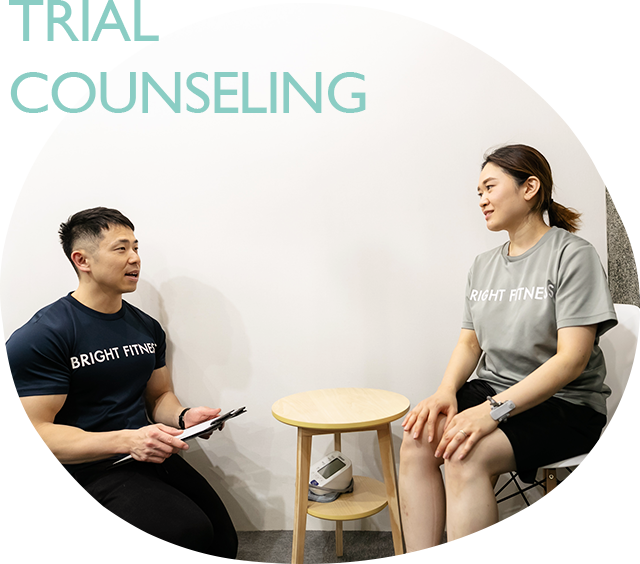 TRIAL COUNSELING
